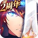 梦幻模拟战 V1.24.5无限钻石破解版
