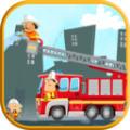 迷你校园消防模拟游戏