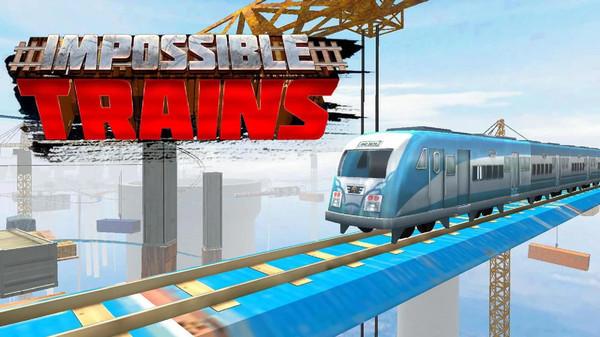 不可能的火车特技