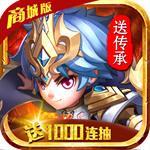 斗罗大陆神界传说2破解版