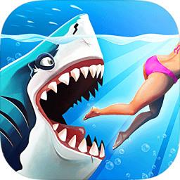 饥饿鲨世界破解版无限金币
