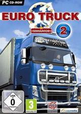 欧洲卡车模拟破解版