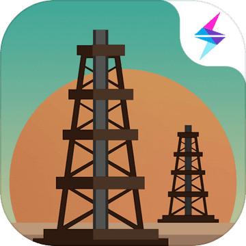 石油大亨游戏