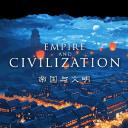 帝国时代手游版下载