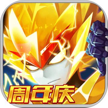 赛尔号超级英雄破解版内购破解版 v2.3.4