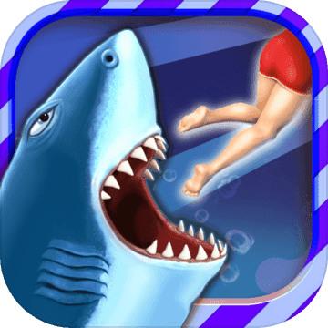 饥饿鲨鱼进化破解版iso
