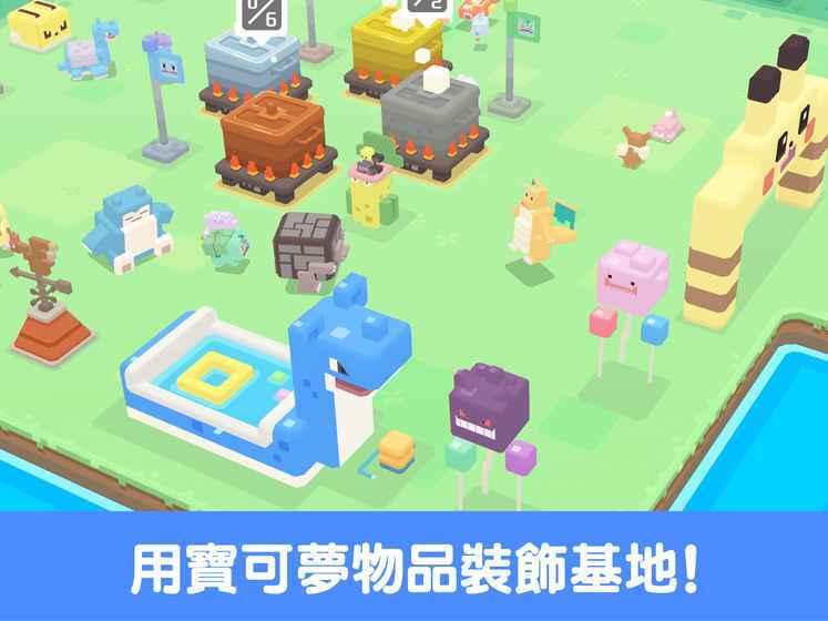 宝可梦探险寻宝安卓版免费下载到手机