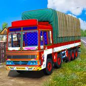 新印度人货物卡车模拟器游戏