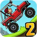 登山赛车2下载游戏
