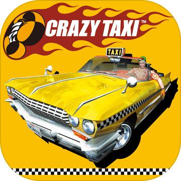 疯狂出租车安卓版