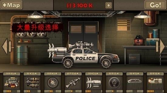 死亡战车3破解版