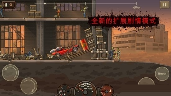 死亡战车3