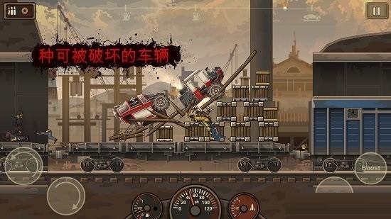 死亡战车3无限金币版