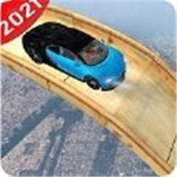 汽车特技比赛2021手游