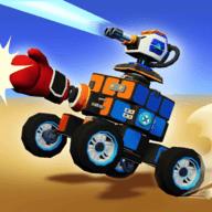 玩具碰撞车