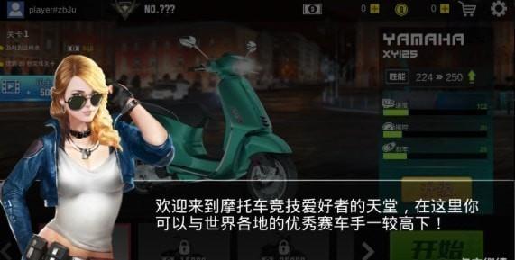 涡轮摩托车大满贯赛安卓版下载