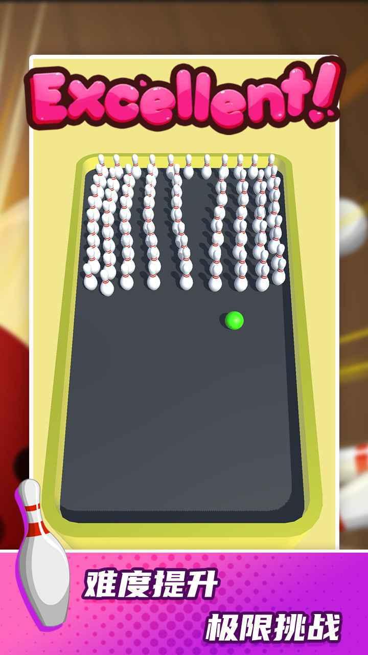 保龄球高手游戏安卓版下载