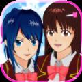 樱花校园模拟器英文版 v2.3.9