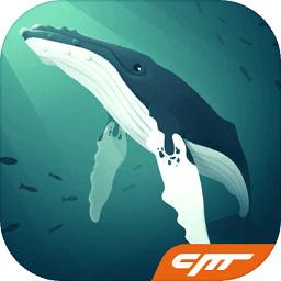 深海水族馆官方版