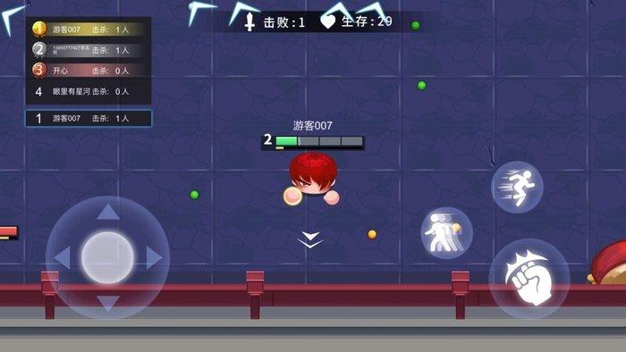拳来拳往最新版2021安卓下载