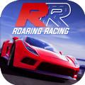 咆哮的赛车游戏下载