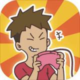 上班玩游戏是不可能的安卓版下载 V2.1