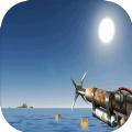 海洋求生模拟下载