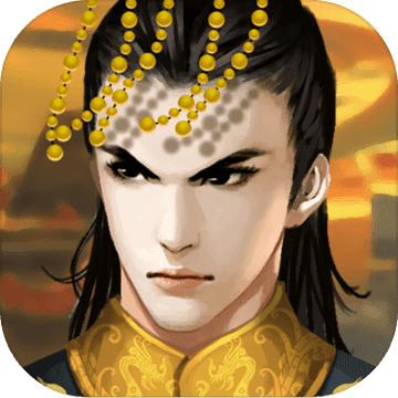 皇帝成长计划2无限元宝破解版下载