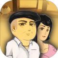 中国式家长手机版免费下载 v2.0