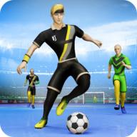 室内足球游戏