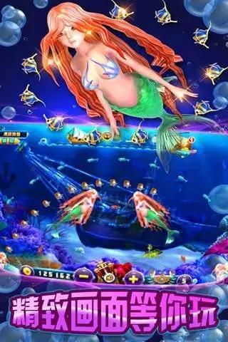 海王捕鱼2手机版