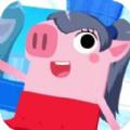 猪猪公寓手游下载
