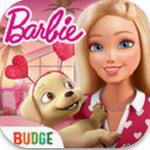 芭比之梦想豪宅游戏最新版下载