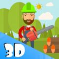 费勒伐木3D