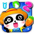 数学农场游戏app