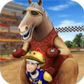 沙雕赛马比赛游戏安卓版下载