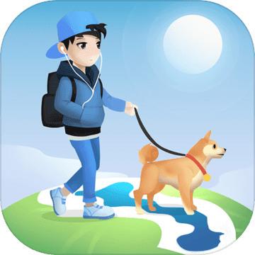 牵着狗狗去旅行