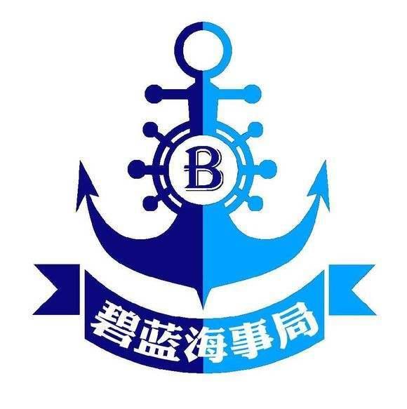 碧蓝航线wiki官网app下载
