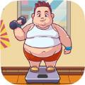 胖到瘦v1.0.0.9