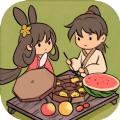 仙山小农v1.0.1