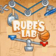 -鲁伯的实验室手机游戏下载