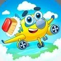 儿童飞机清洗游戏最新版下载