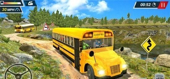 越野高中巴士模拟器官方下载