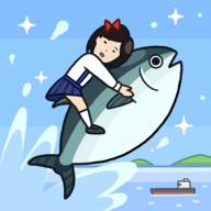 大鱼女孩v1.0.7