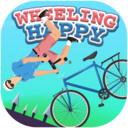 骑车去上学游戏官方最新版