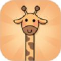 魔性长颈鹿