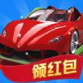 豪车大富翁合成版v5.6.1