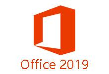 Office 2019破解版安装教程详解