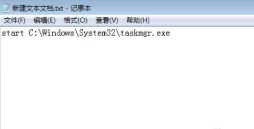 几种常见的快捷键来打开Windows任务管理器的方法