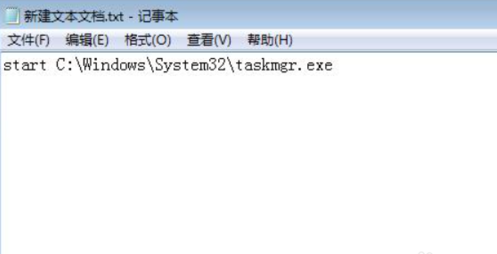 <strong>几种常见的快捷键来打开Windows任务管理器的方法</strong>